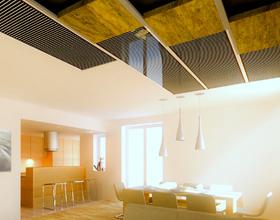 plafond chauffant rayonnant chauffage